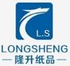 新疆隆升纸制品包装有限责任公司;