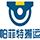 河南帕菲特搬运设备bwin手机版登入;