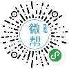 成都微幫文化傳播玖玖資源站LOGO