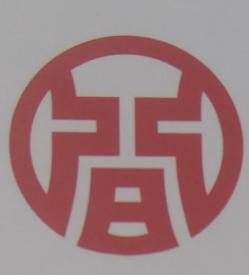 陕西君鹏佳华财务咨询管理淘宝彩票走势图表大全;