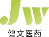 湖北健文生物医药vwin德赢官方网站;