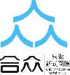 广州合众无纺化妆品有限公司;