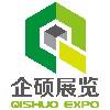 上海企硕展览服务有限公司;