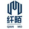 南京纤陌广告传媒有限公司;