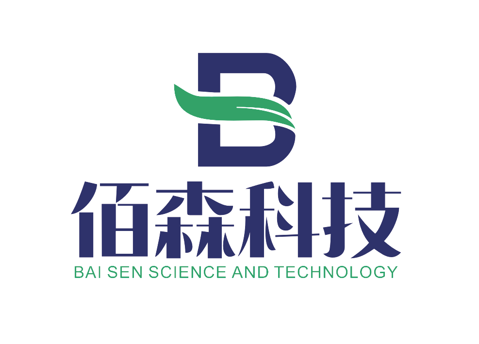 广州佰森科技有限公司;
