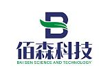 廣州佰森科技有限公司;
