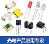 廣州市祺泰電子科技有限公司;