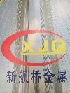 无锡新舰桥金属材料bwin手机版登入LOGO