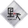 广西星沃金属制品有限公司;