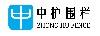 广东中护围栏工程有限公司;