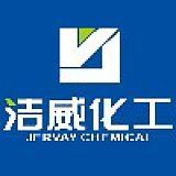东莞市洁威实业有限公司;