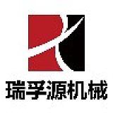 广州瑞孚源传动机械有限公司;