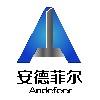 深圳市安德菲爾模內熱切玖玖資源站