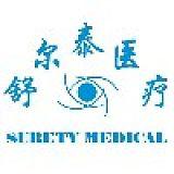 貴州舒爾泰醫療器械有限公司;