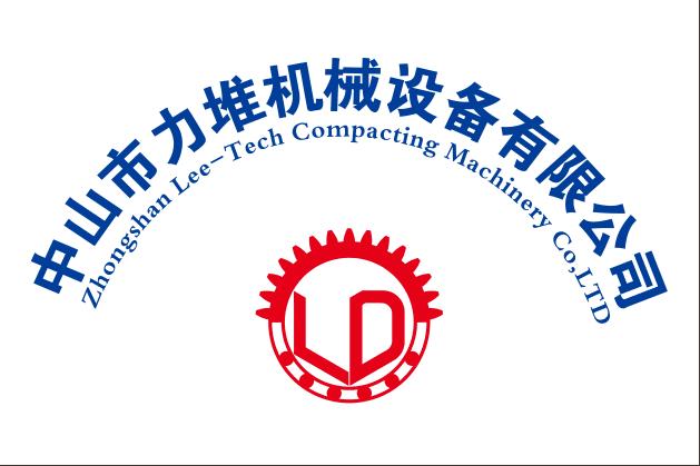 中山市力堆机械设备有限公司;
