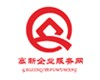 天津至勤投资咨询有限公司;