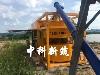北京中科新筑泡沫混凝土有限公司;