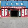 济南百旺农业科技有限公司;
