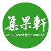 廣州市集果軒貿易玖玖資源站LOGO