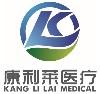 珠海市康利萊醫療器械玖玖資源站LOGO