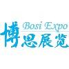 上海博思展覽有限公司