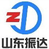 山東振達工礦設備有限公司;