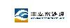 枣庄丰森水处理技术有限公司;