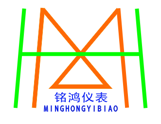 广州铭鸿自动化仪表有限公司;
