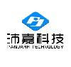 湖南沛嘉科技和记电讯app;
