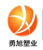 宁津县勇旭塑业科技bwin手机版登入LOGO