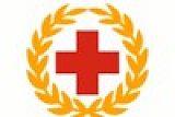 安徽省紅十字會中等衛生職業技術學校;