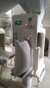 海城氧化镁生产厂LOGO