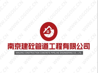 南京建砼管道工程有限公司;