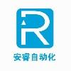 廈門安睿自動化科技有限公司
