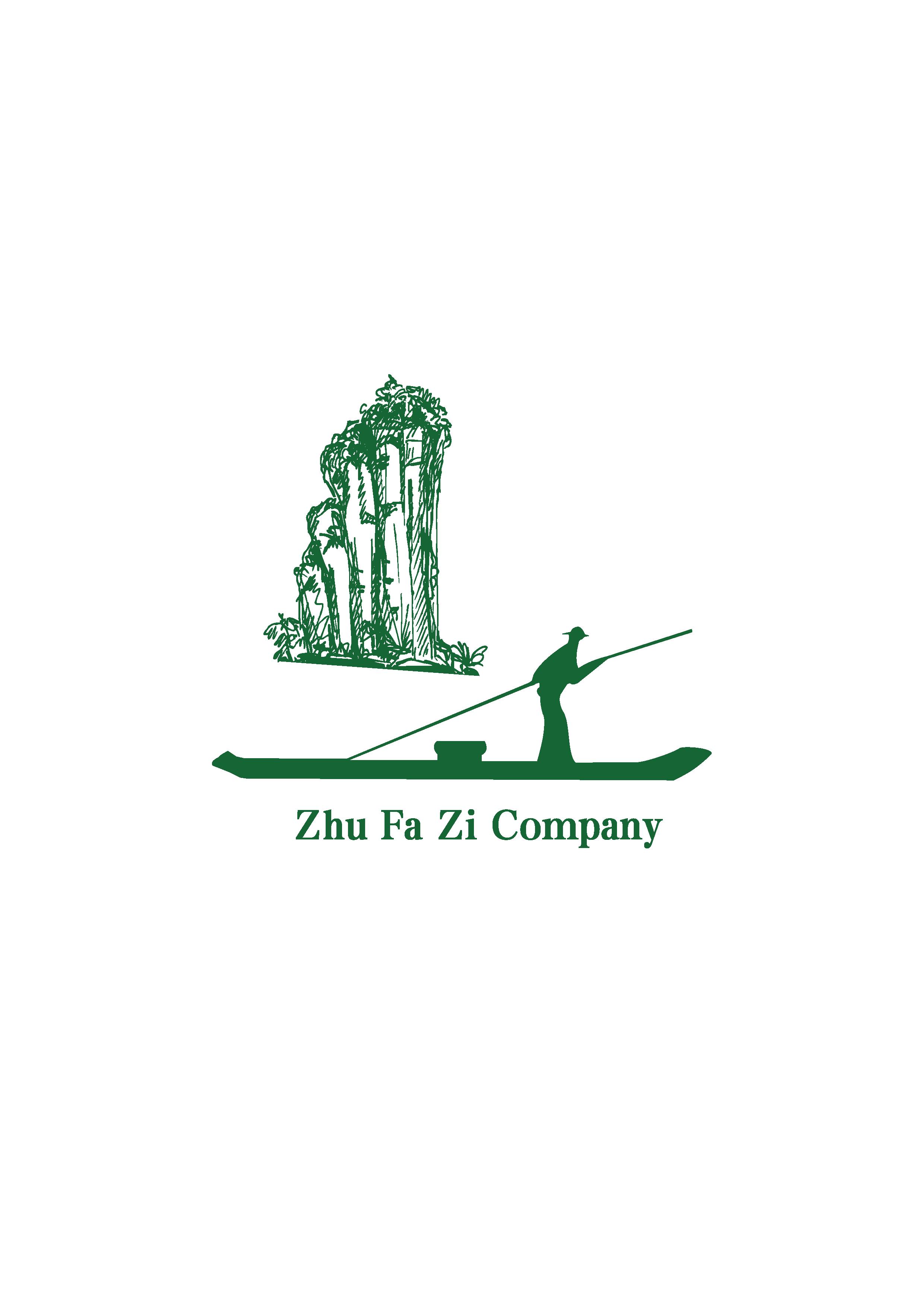武夷山當地人國際旅行社玖玖資源站LOGO