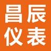苏州昌辰仪表bwin客户端下载LOGO