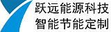 陜西躍遠能源科技有限公司;