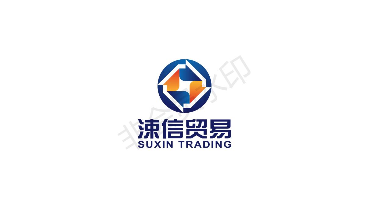 河南涑信贸易bwin手机版登入LOGO