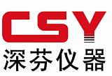 深圳市芬析儀器制造有限公司;