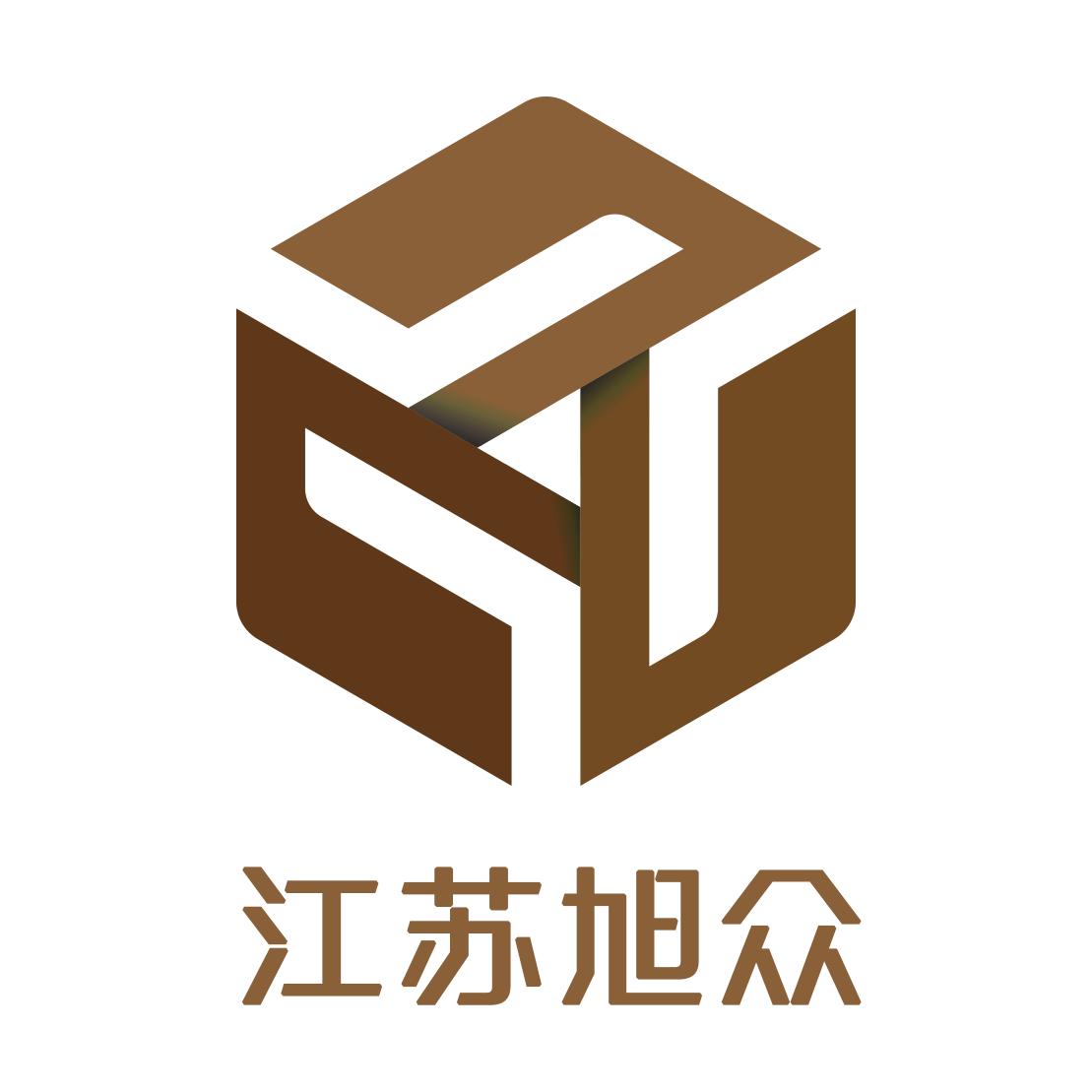 江苏旭众企业管理服务有限公司;