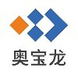 深圳市奧寶龍實業有限公司;