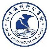 贛州科匯學校;
