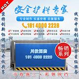 四川三叶交通设施有限公司;