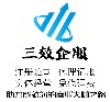 望江洪福添电子大发三分彩务有限公司