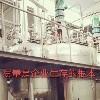 锦州天征华美添加剂有限公司