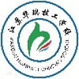 江蘇華瑞技工學校;