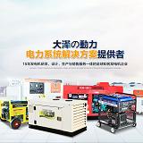 上海仡维实业有限子公司;