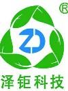 无锡泽钜环保科技有限公司;