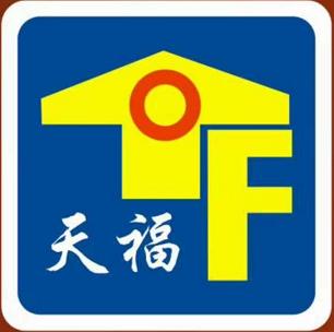 西安天福搬家服务有限公司