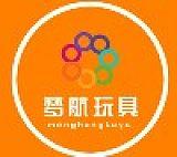 廣州市夢航玩具有限公司LOGO;